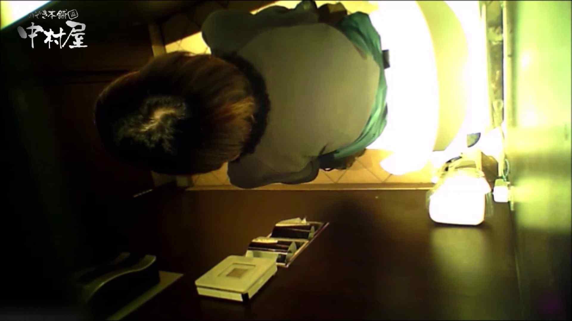 女子トイレ盗撮~某ファミレス編~vol.23 盗撮師作品 AV無料動画キャプチャ 96pic 82