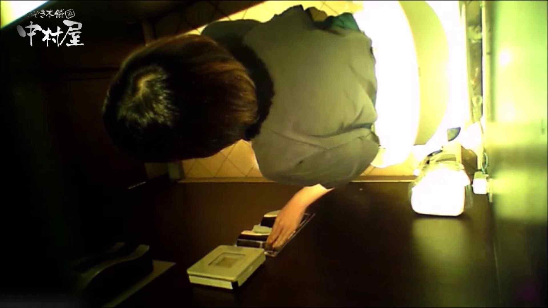女子トイレ盗撮~某ファミレス編~vol.23 トイレ突入   美しいOLの裸体  96pic 86