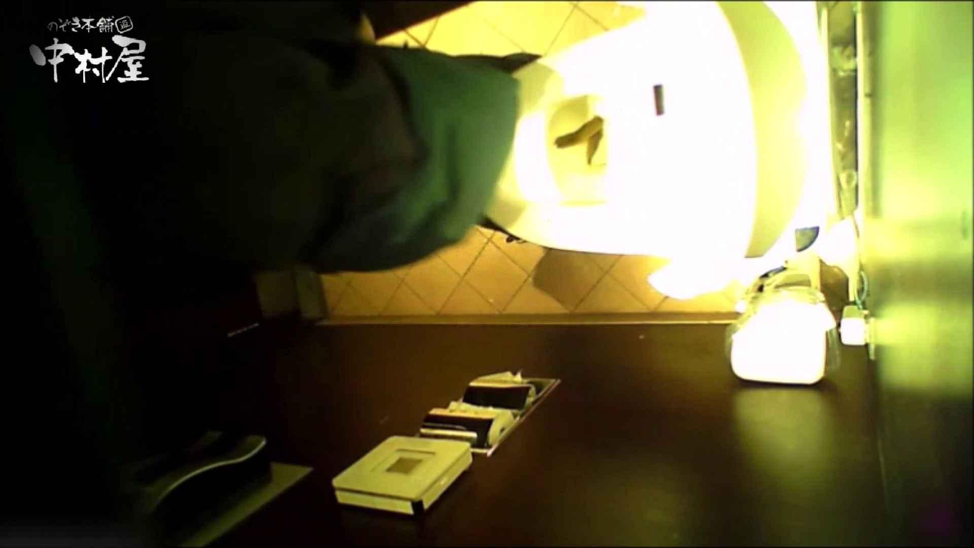 女子トイレ盗撮~某ファミレス編~vol.23 盗撮師作品 AV無料動画キャプチャ 96pic 87