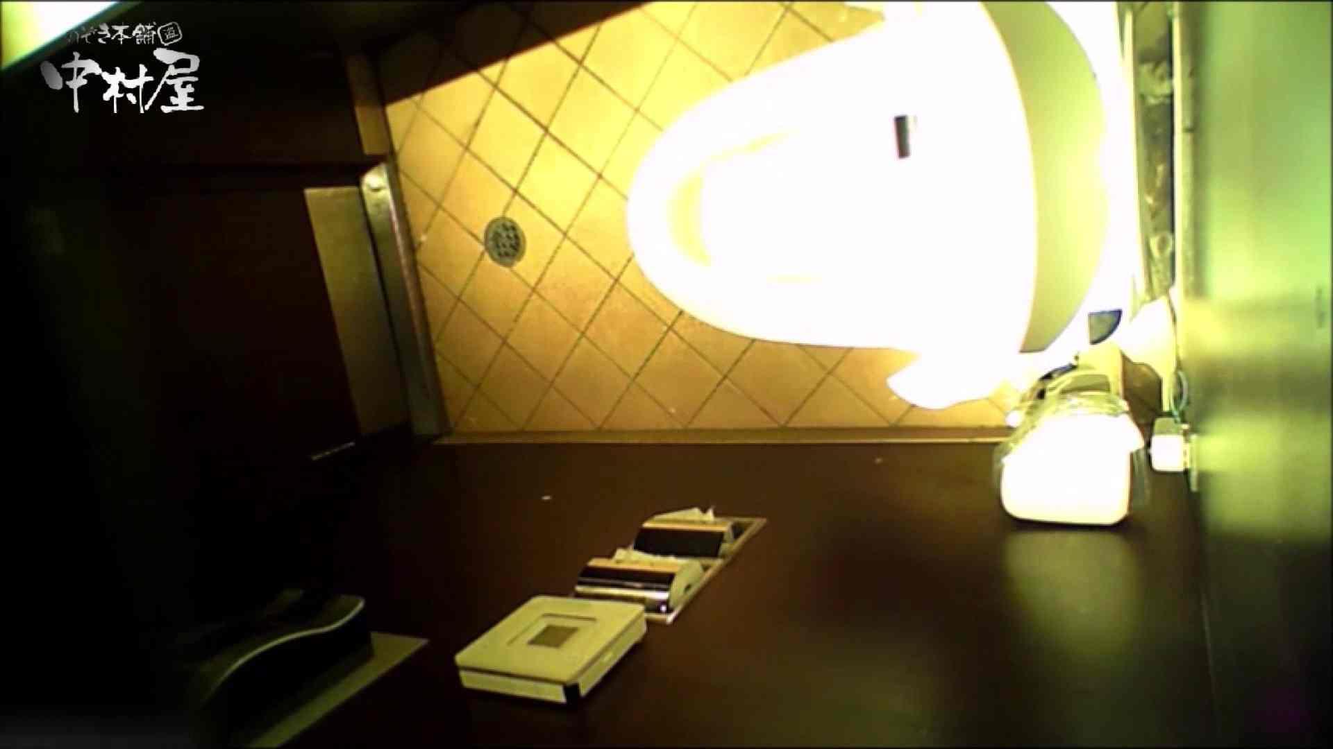 女子トイレ盗撮~某ファミレス編~vol.23 女子トイレ潜入 エロ画像 96pic 94