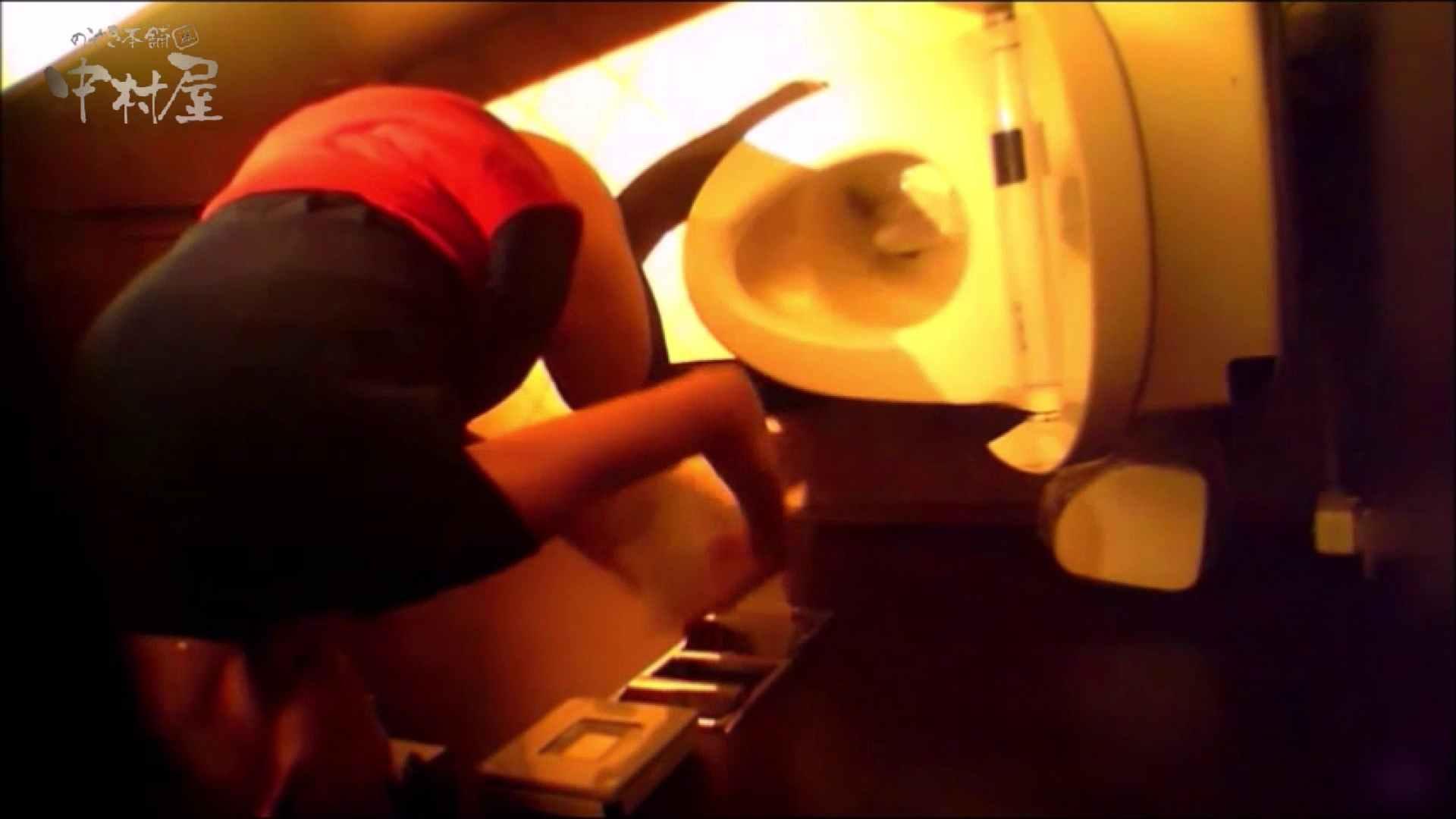 女子トイレ盗撮~某ファミレス編~vol.38 トイレ突入 | 美しいOLの裸体  103pic 6