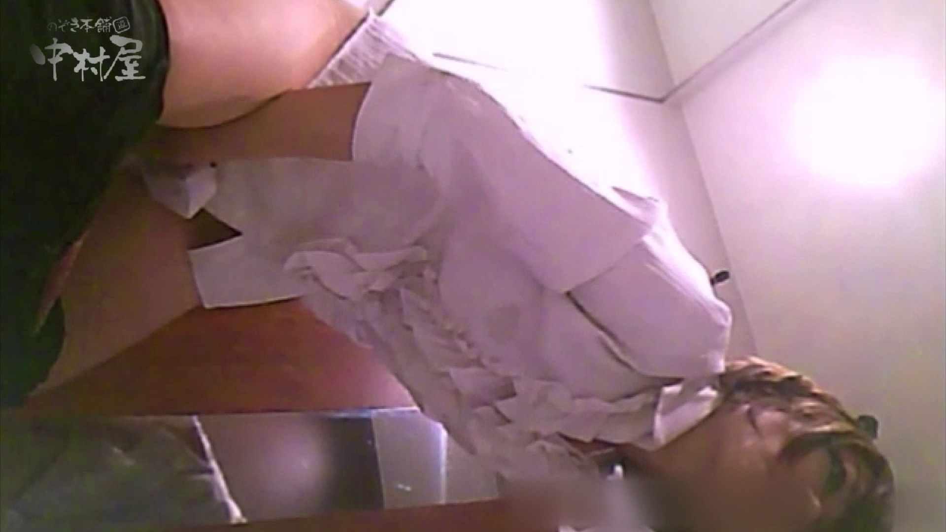 女子トイレ盗撮~某ファミレス編~vol.40 美しいOLの裸体  88pic 25