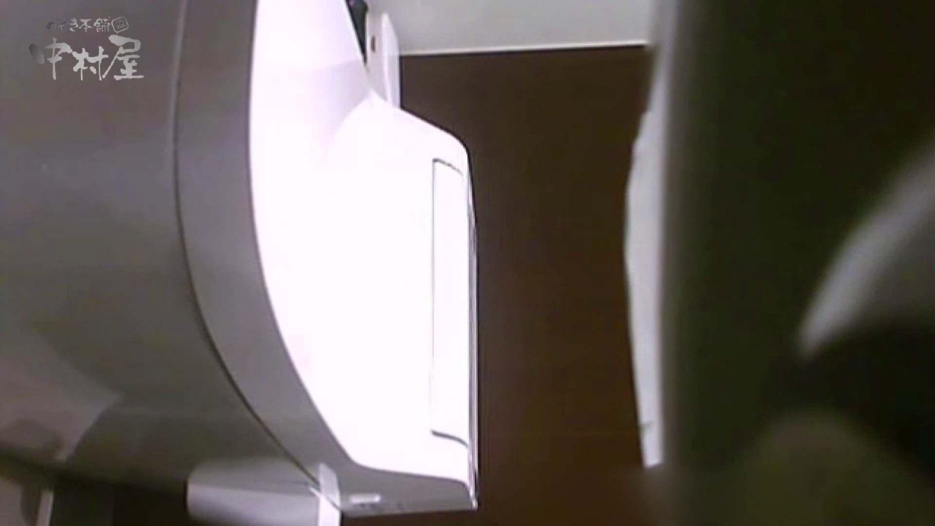 女子トイレ盗撮~某ファミレス編~vol.40 潜入突撃 オマンコ無修正動画無料 88pic 62