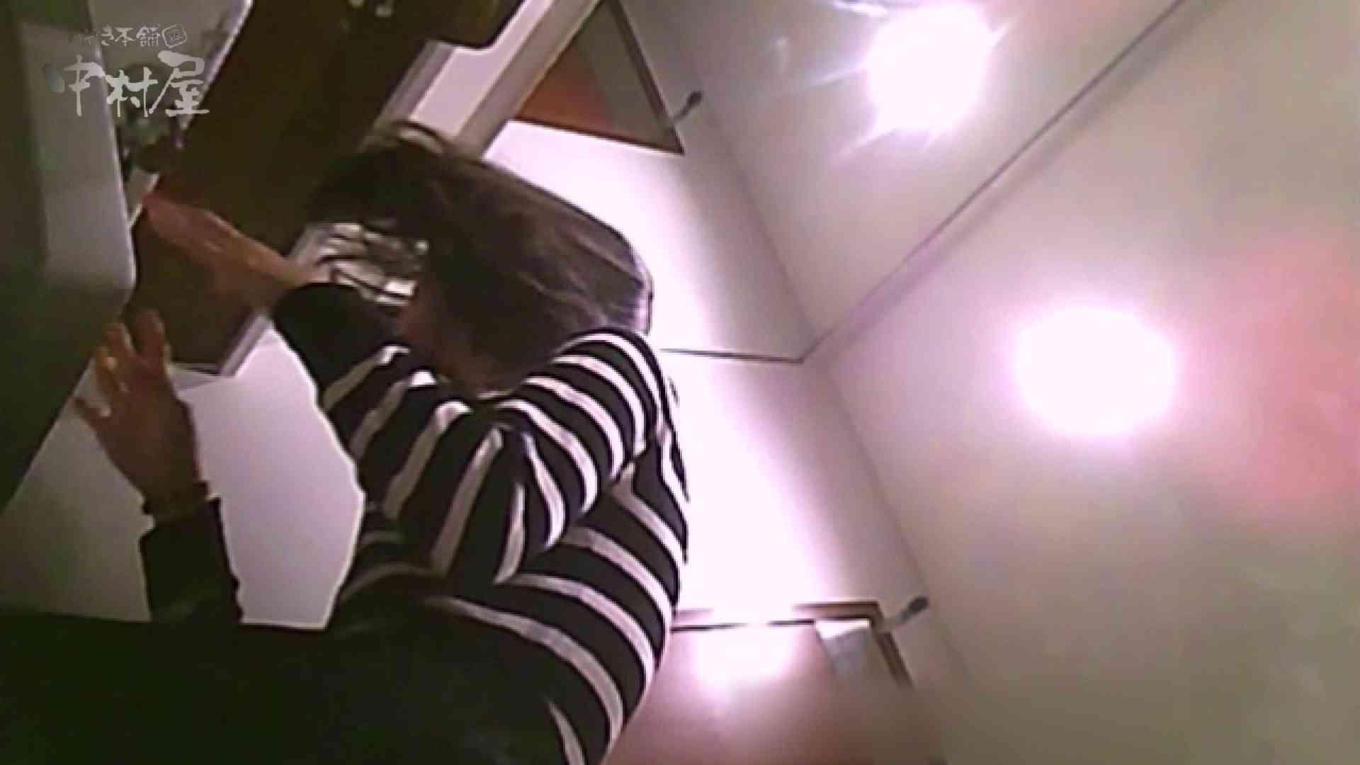 女子トイレ盗撮~某ファミレス編~vol.40 美しいOLの裸体   盗撮師作品  88pic 81