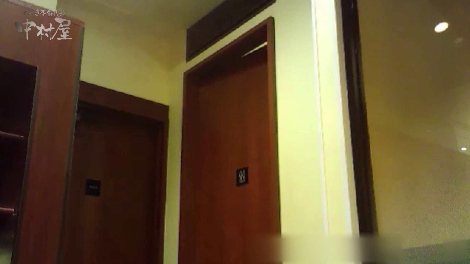 女子トイレ盗撮~某ファミレス編~vol.40 女子トイレ潜入 戯れ無修正画像 88pic 84