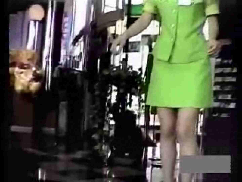 アパレル&ショップ店員のパンチラコレクション vol.01 チラ歓迎  92pic 18