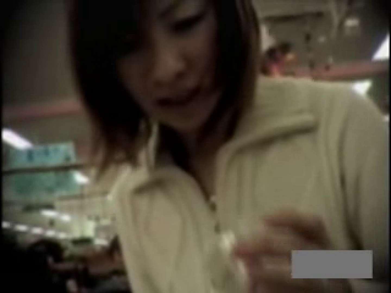 アパレル&ショップ店員のパンチラコレクション vol.01 盗撮師作品 AV動画キャプチャ 92pic 74