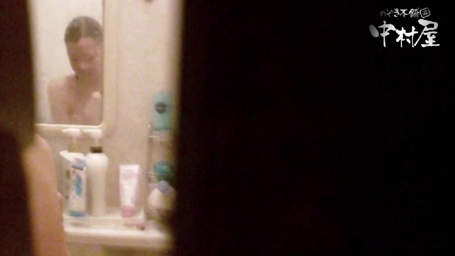 雅さんの独断と偏見で集めた動画集 民家Vol.3 美しいOLの裸体  87pic 44