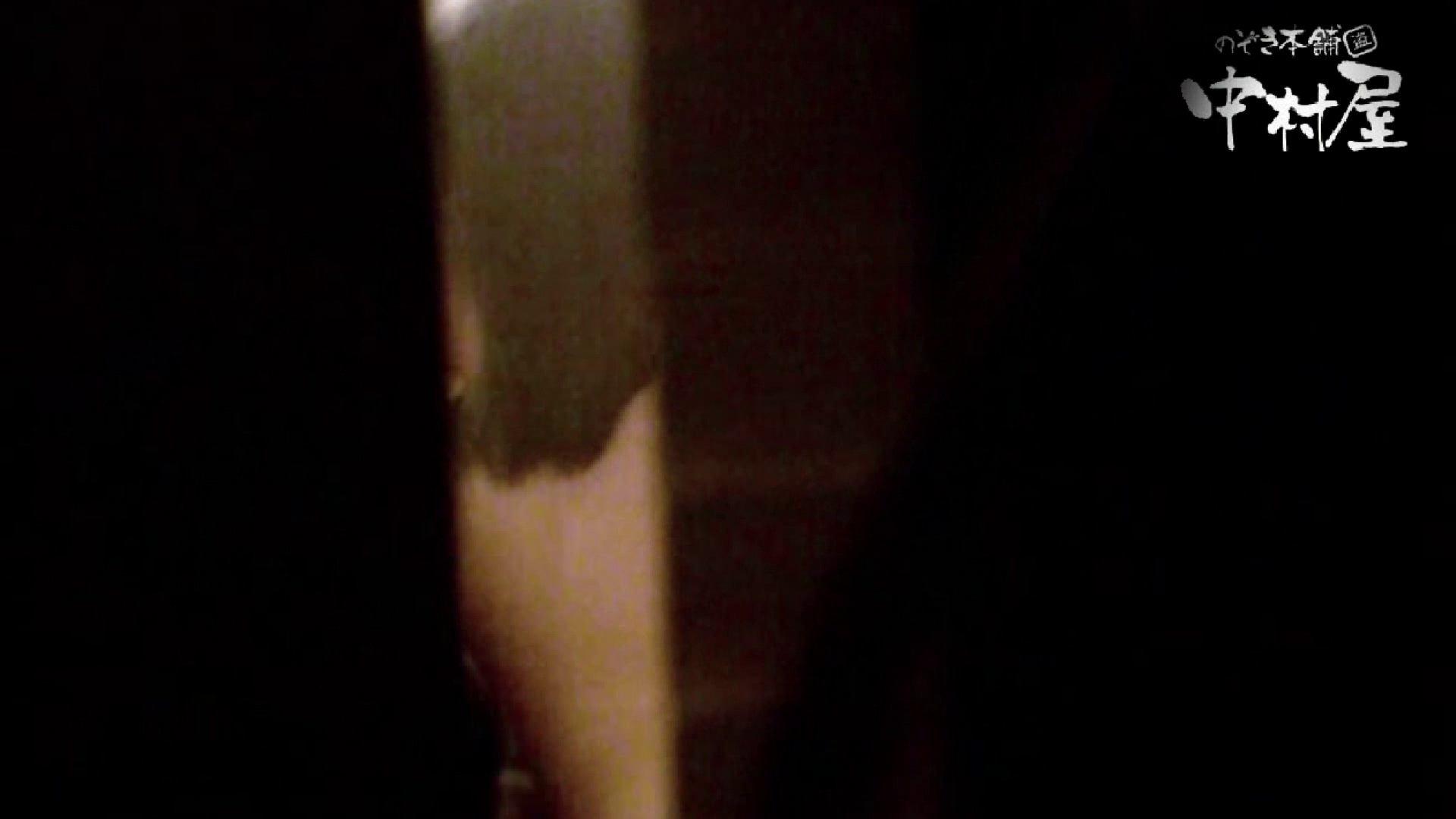 雅さんの独断と偏見で集めた動画集 民家Vol.3 覗き アダルト動画キャプチャ 87pic 51
