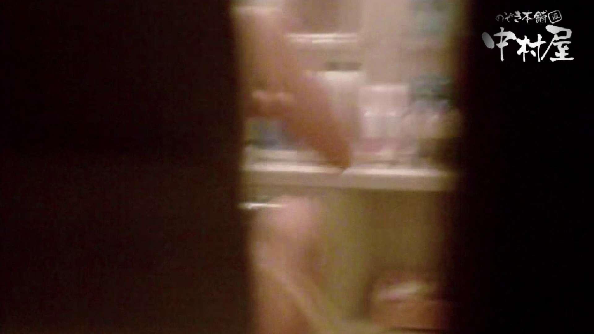 雅さんの独断と偏見で集めた動画集 民家Vol.3 覗き アダルト動画キャプチャ 87pic 59