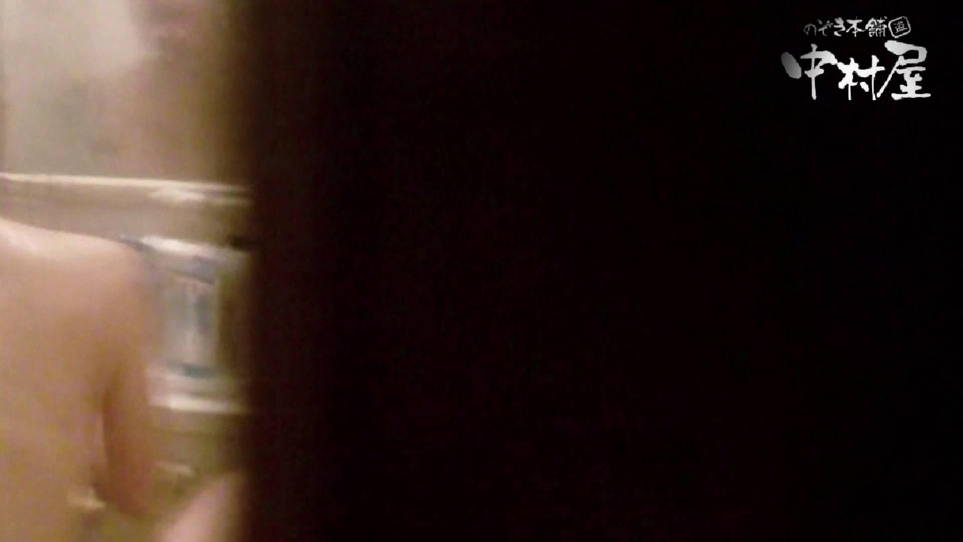雅さんの独断と偏見で集めた動画集 民家Vol.3 現役ギャル おめこ無修正動画無料 87pic 70