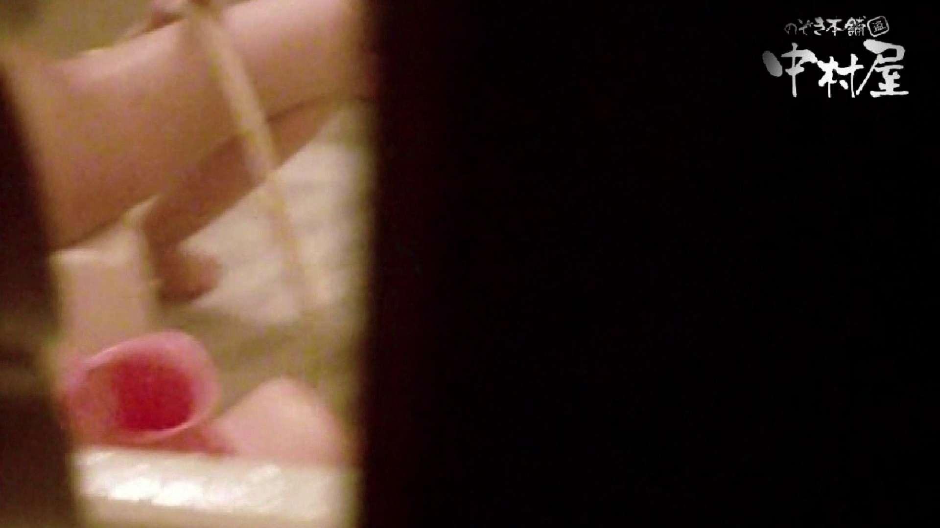 雅さんの独断と偏見で集めた動画集 民家Vol.3 現役ギャル おめこ無修正動画無料 87pic 74