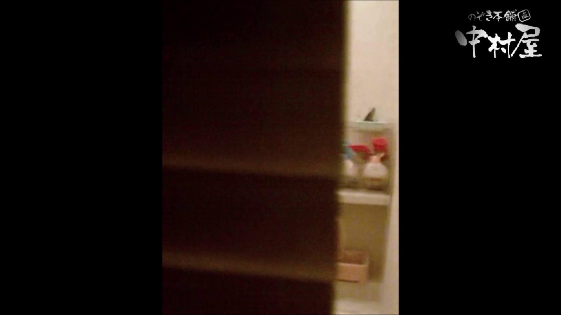 雅さんの独断と偏見で集めた動画集 民家Vol.7 覗き オメコ無修正動画無料 107pic 3