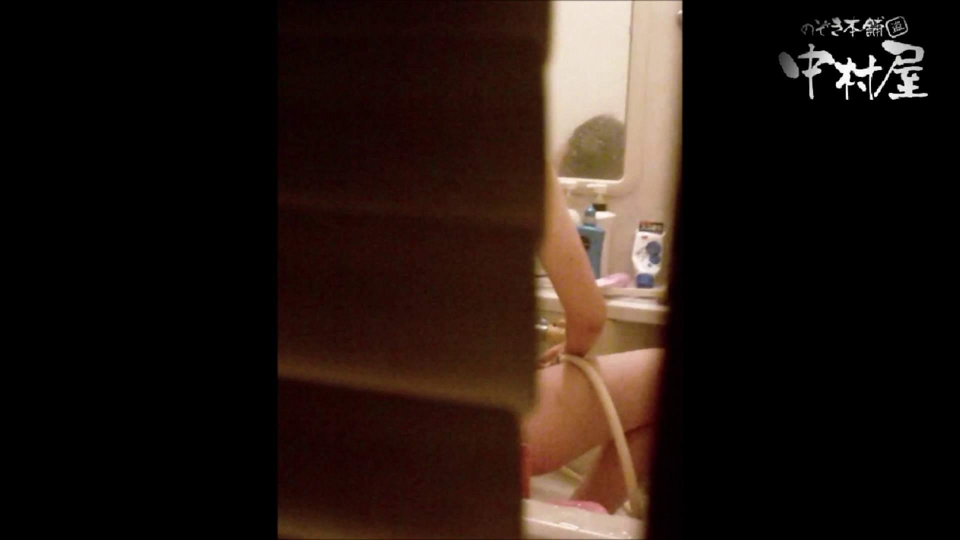 雅さんの独断と偏見で集めた動画集 民家Vol.7 民家 | 美しいOLの裸体  107pic 5