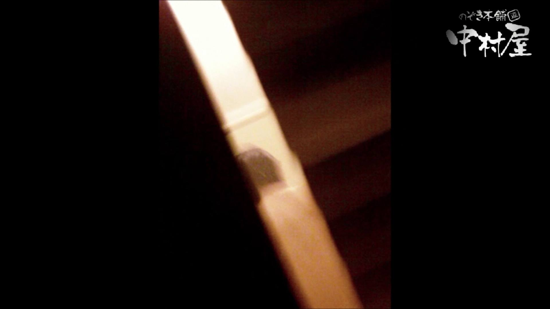 雅さんの独断と偏見で集めた動画集 民家Vol.7 覗き オメコ無修正動画無料 107pic 15
