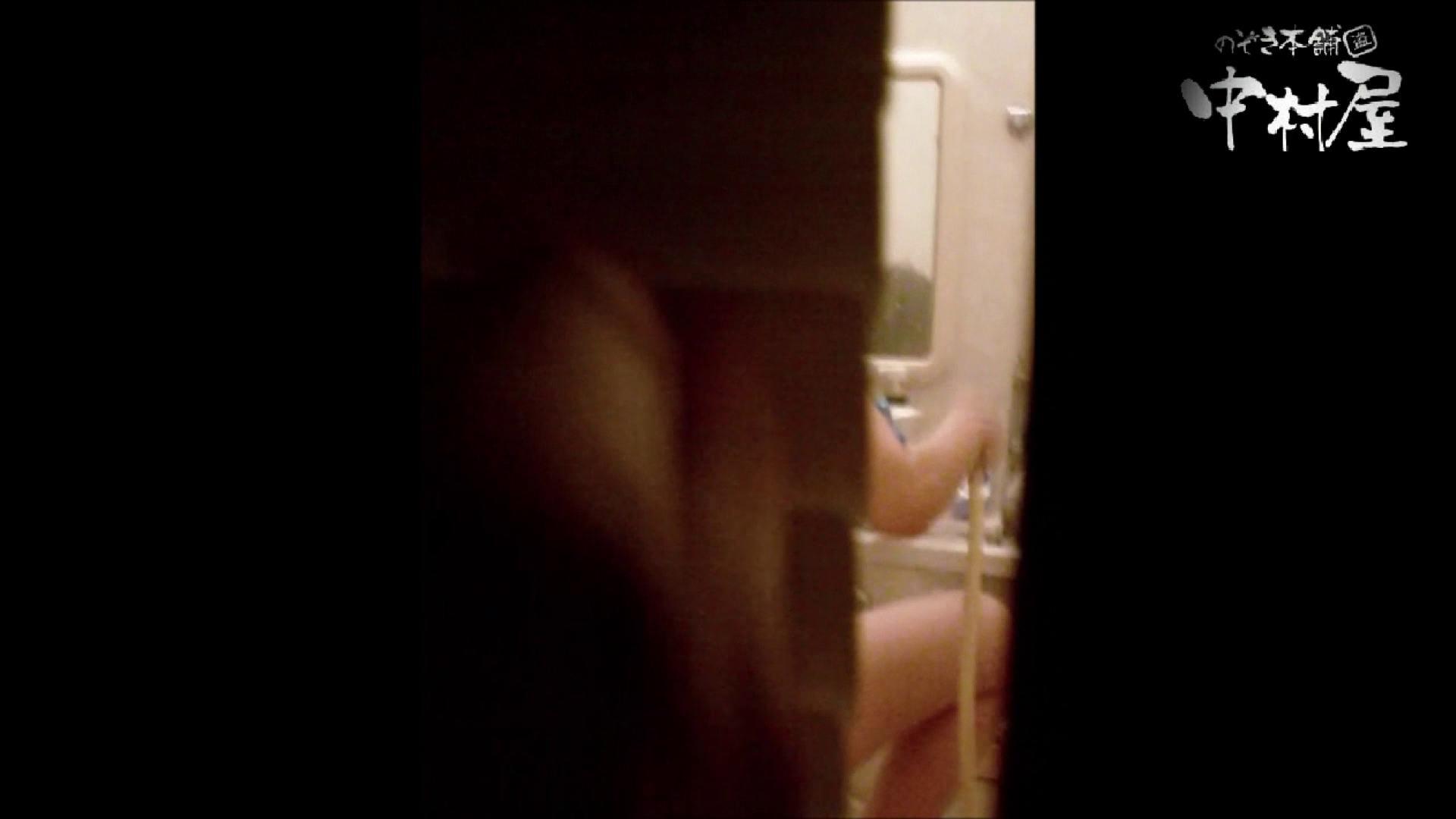雅さんの独断と偏見で集めた動画集 民家Vol.7 現役ギャル オメコ無修正動画無料 107pic 26