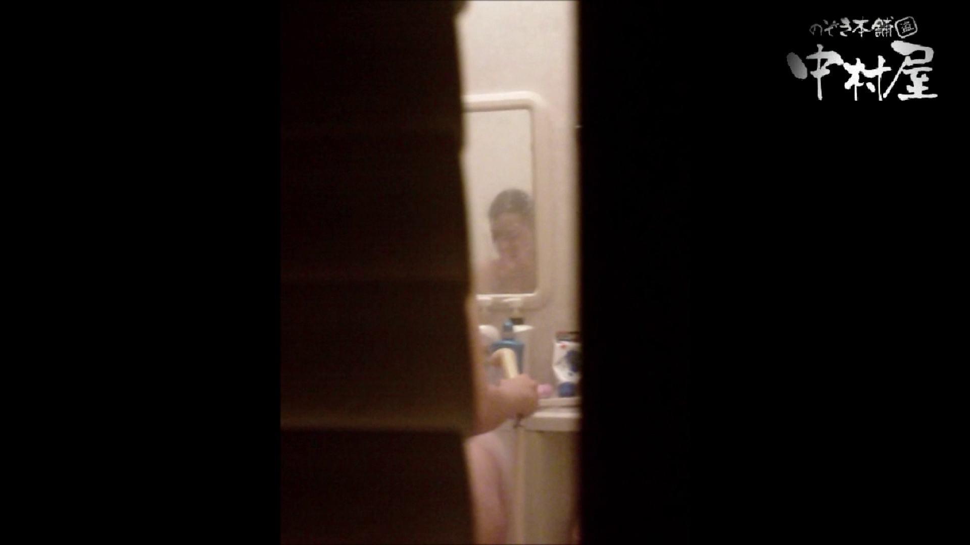 雅さんの独断と偏見で集めた動画集 民家Vol.7 民家 | 美しいOLの裸体  107pic 49