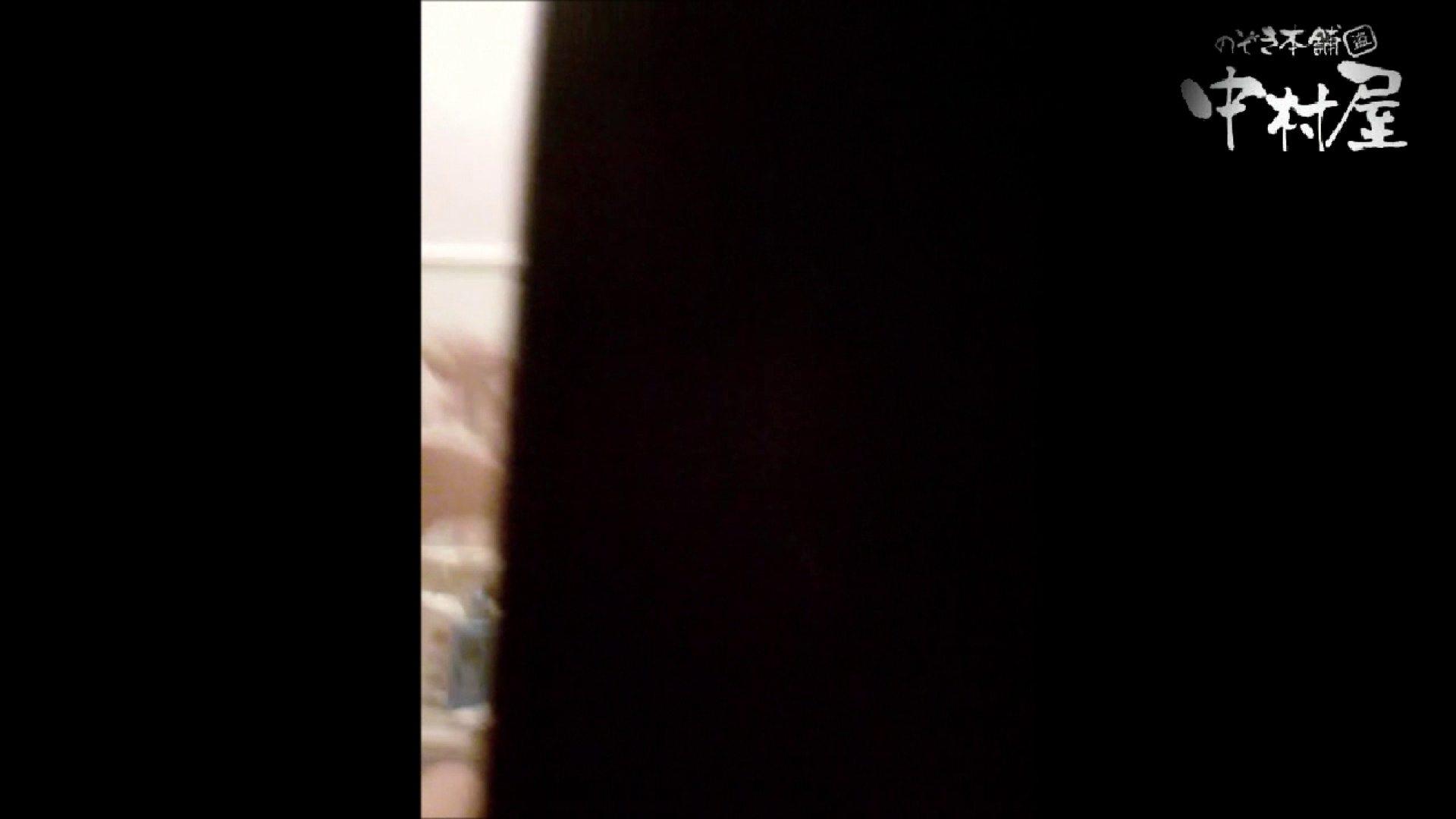 雅さんの独断と偏見で集めた動画集 民家Vol.7 現役ギャル オメコ無修正動画無料 107pic 54