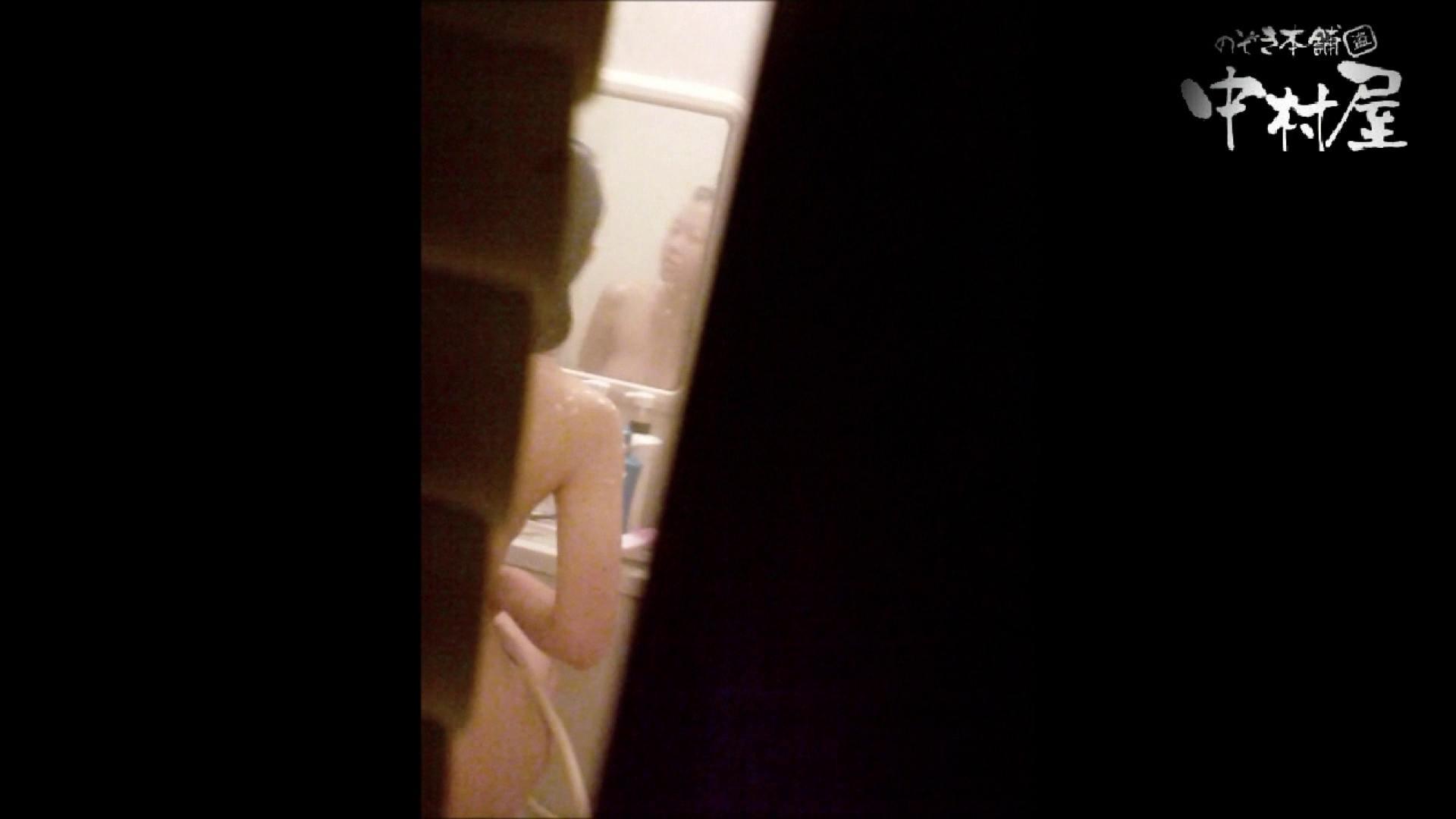 雅さんの独断と偏見で集めた動画集 民家Vol.7 覗き オメコ無修正動画無料 107pic 59