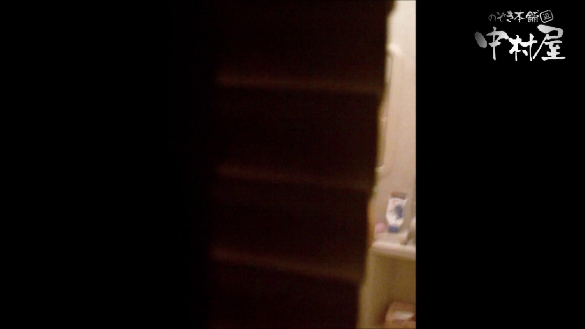 雅さんの独断と偏見で集めた動画集 民家Vol.7 現役ギャル オメコ無修正動画無料 107pic 62