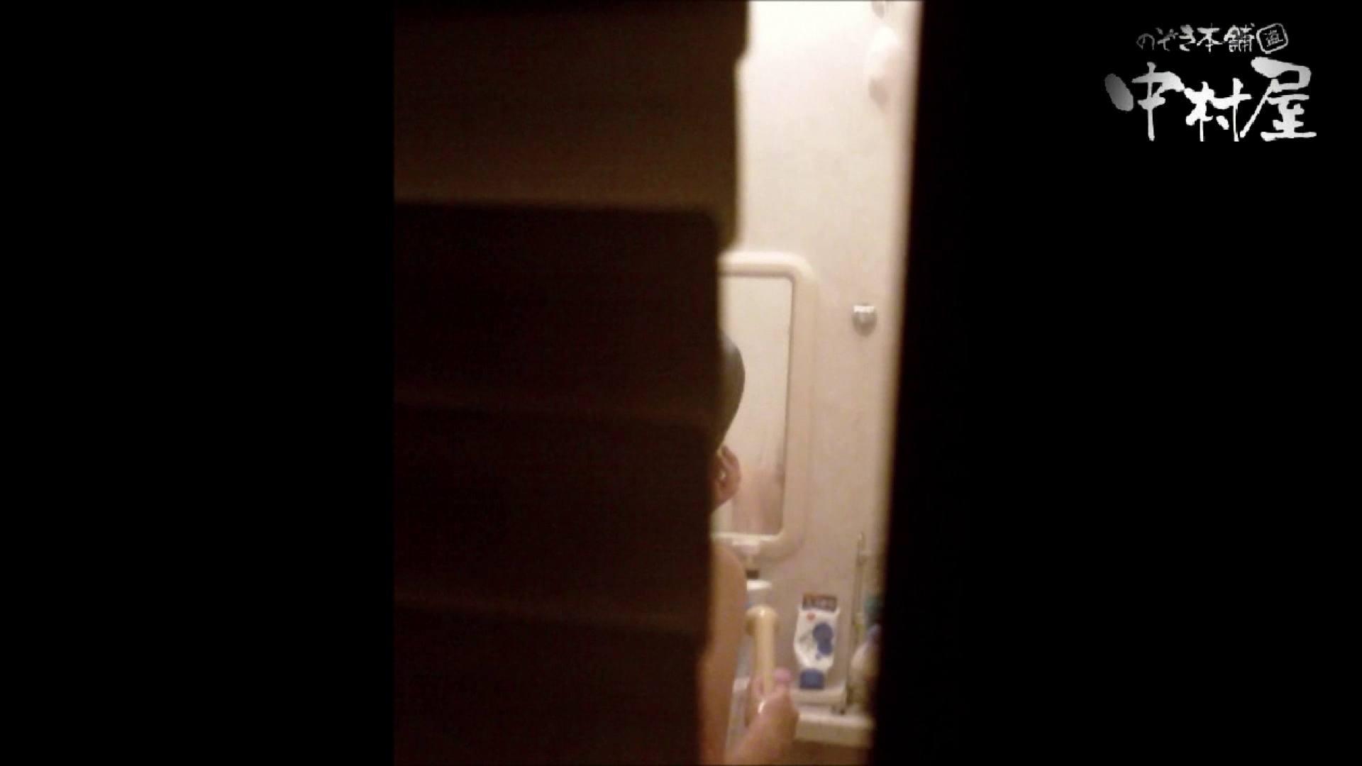 雅さんの独断と偏見で集めた動画集 民家Vol.7 民家 | 美しいOLの裸体  107pic 73