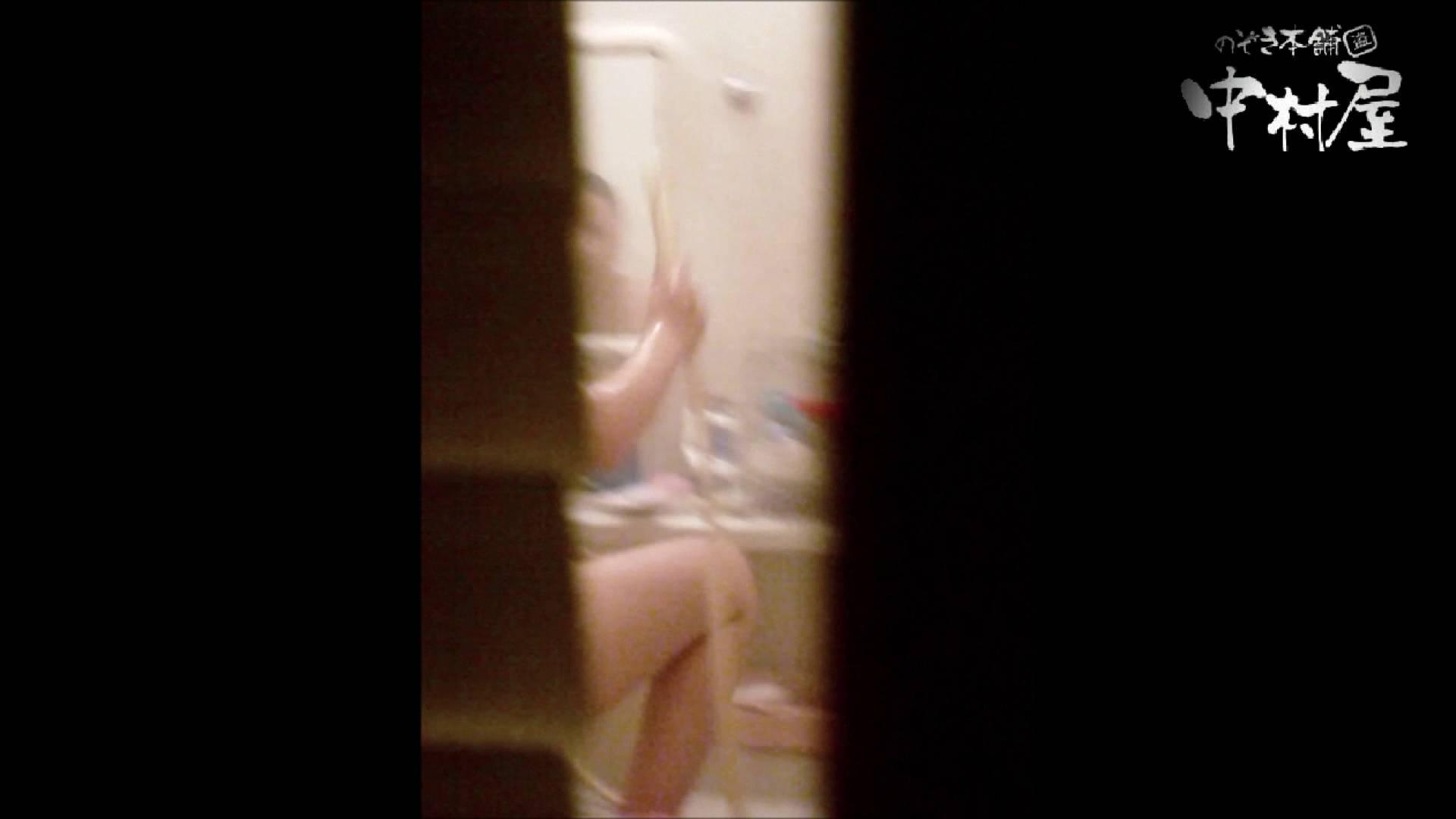 雅さんの独断と偏見で集めた動画集 民家Vol.7 覗き オメコ無修正動画無料 107pic 87