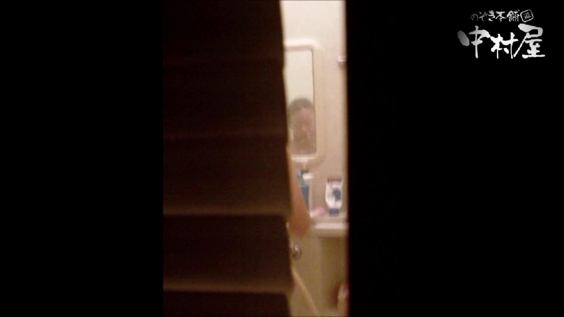 雅さんの独断と偏見で集めた動画集 民家Vol.7 現役ギャル オメコ無修正動画無料 107pic 90