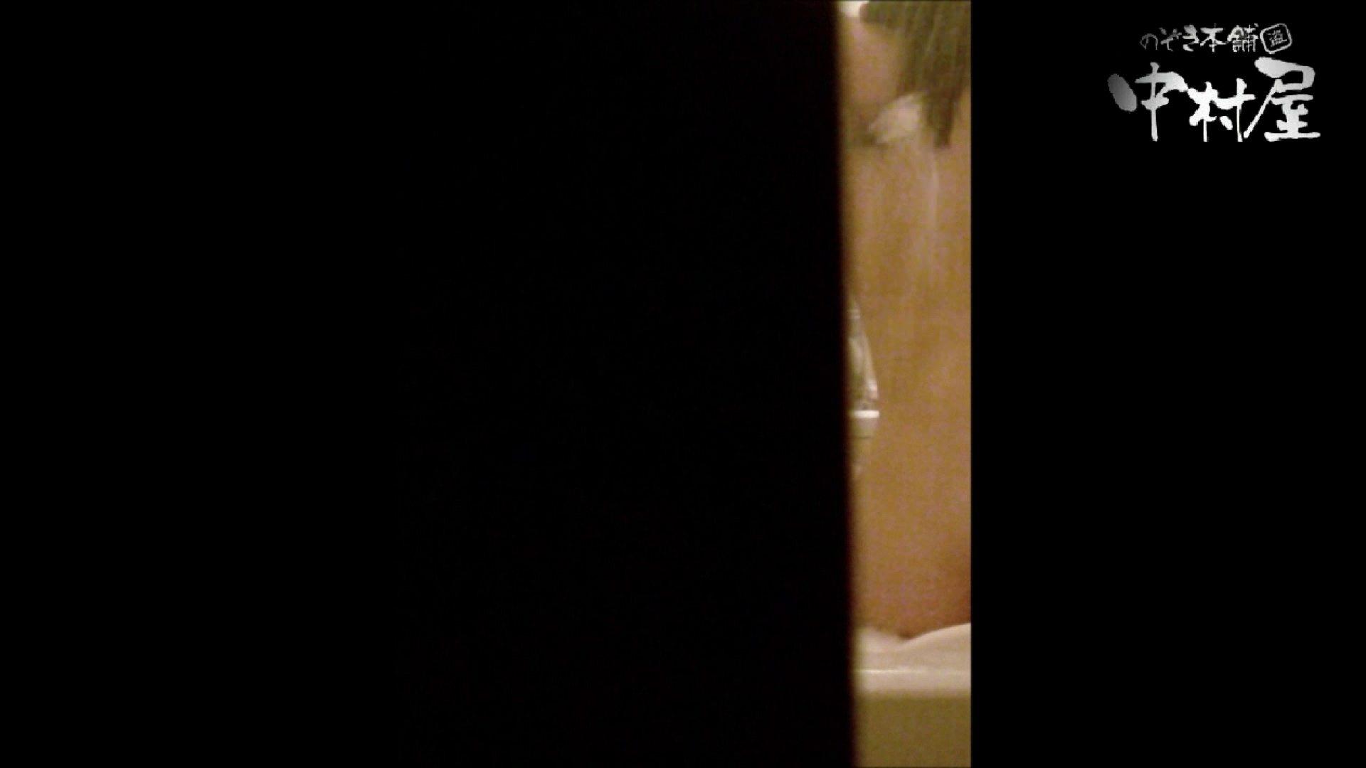 雅さんの独断と偏見で集めた動画集 民家Vol.7 現役ギャル オメコ無修正動画無料 107pic 98