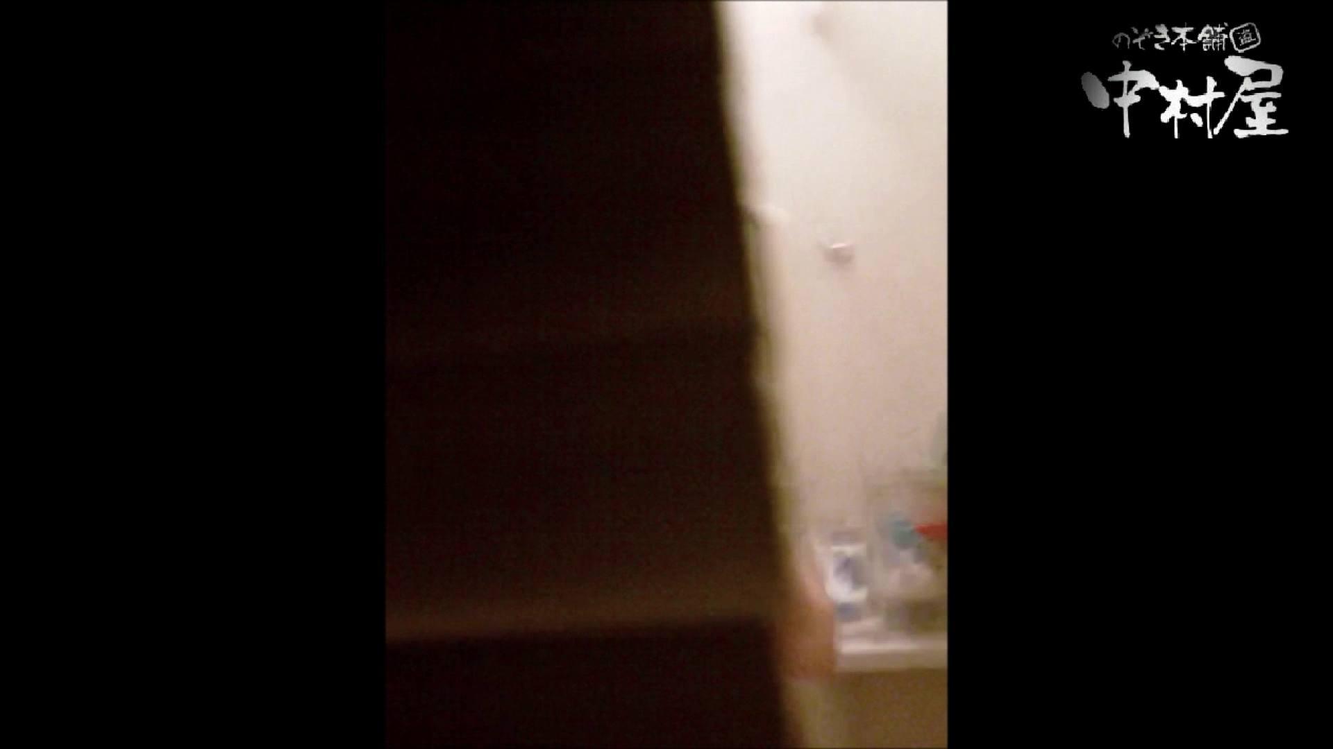 雅さんの独断と偏見で集めた動画集 民家Vol.7 現役ギャル オメコ無修正動画無料 107pic 106