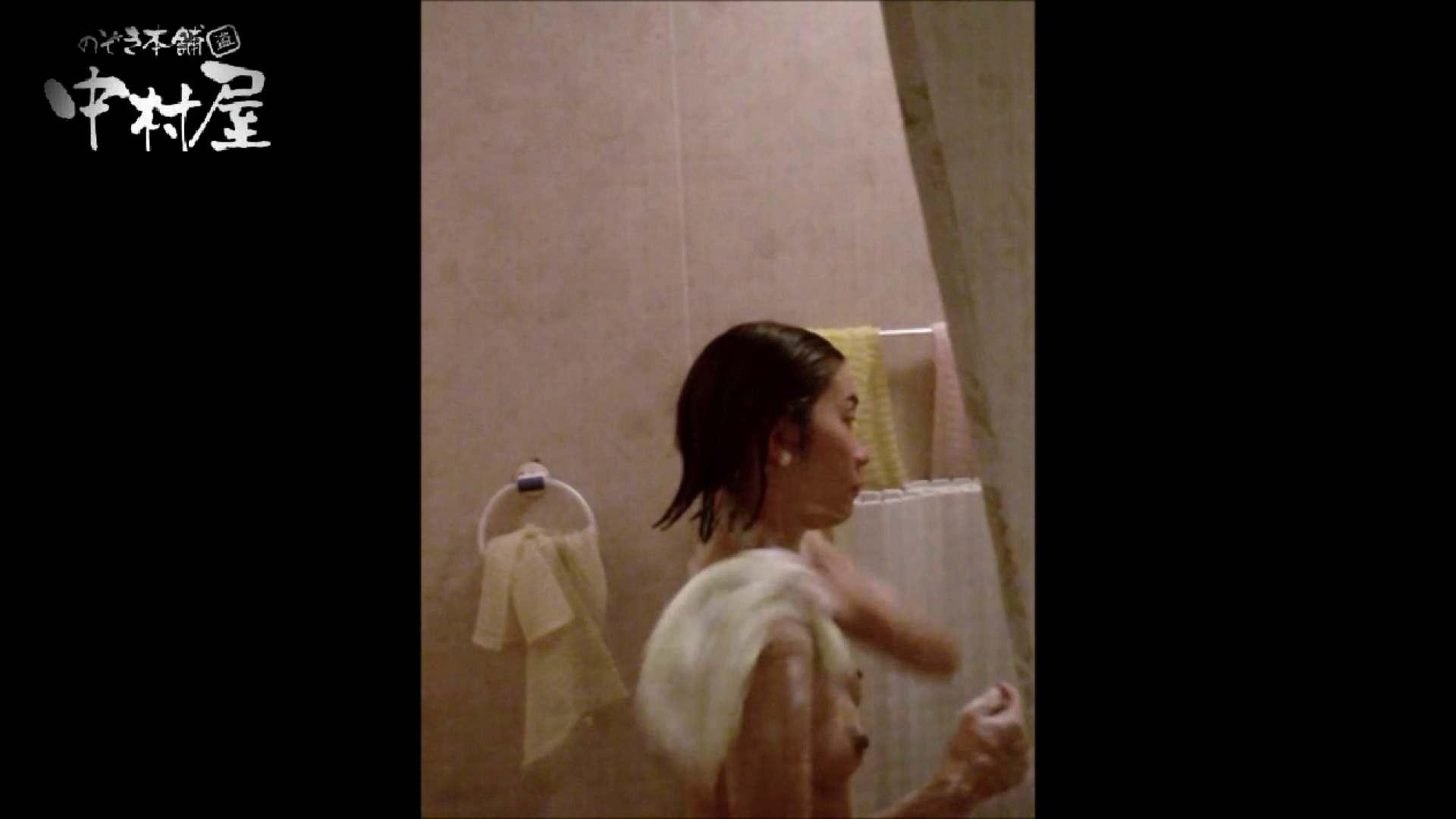 雅さんの独断と偏見で集めた動画集 民家Vol.8絶叫編 美しいOLの裸体  92pic 12
