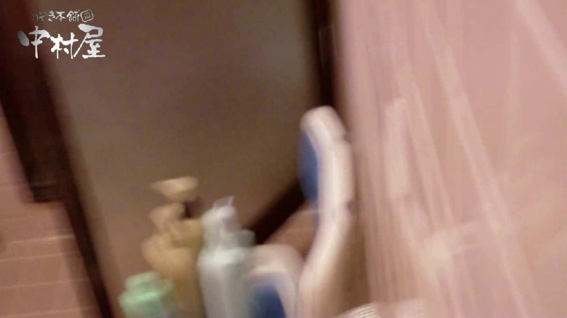 雅さんの独断と偏見で集めた動画集 民家Vol.8絶叫編 現役ギャル オマンコ無修正動画無料 92pic 34