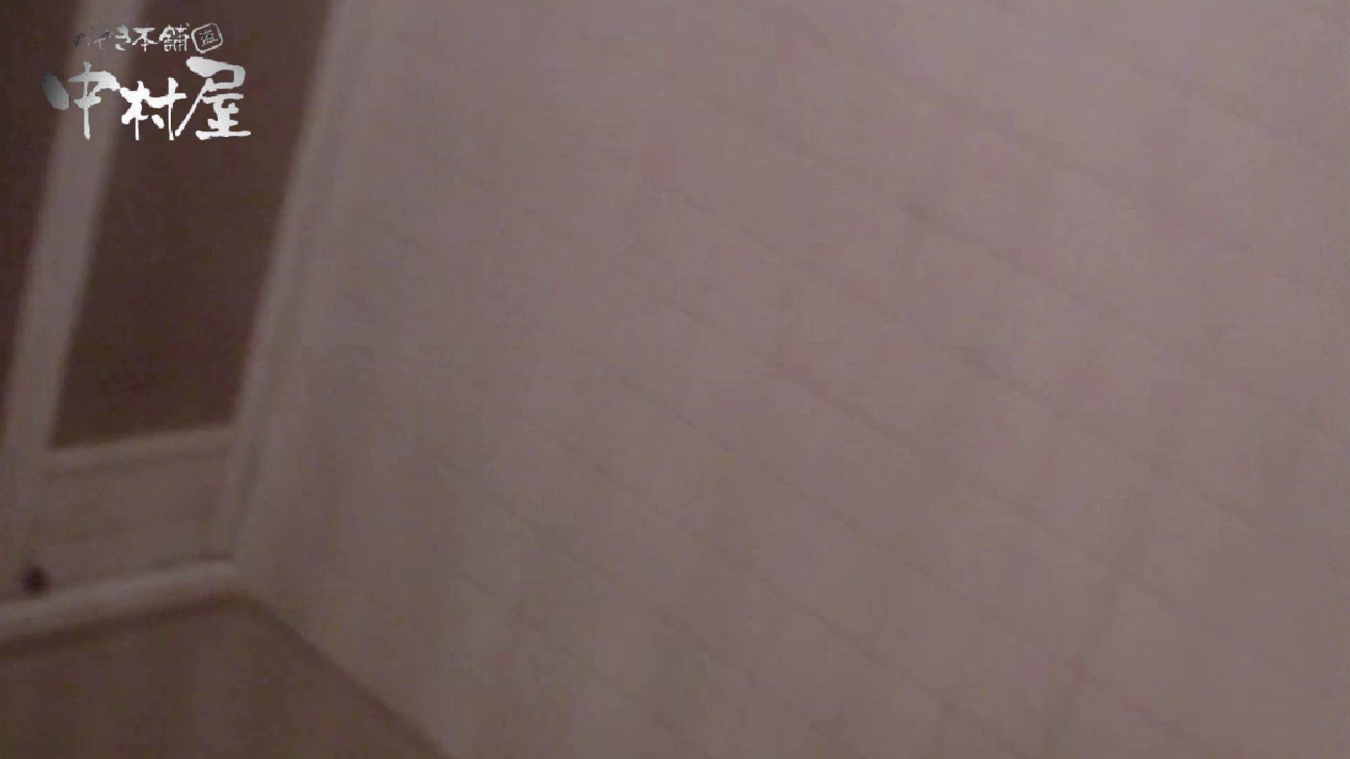 雅さんの独断と偏見で集めた動画集 民家Vol.8絶叫編 現役ギャル オマンコ無修正動画無料 92pic 42