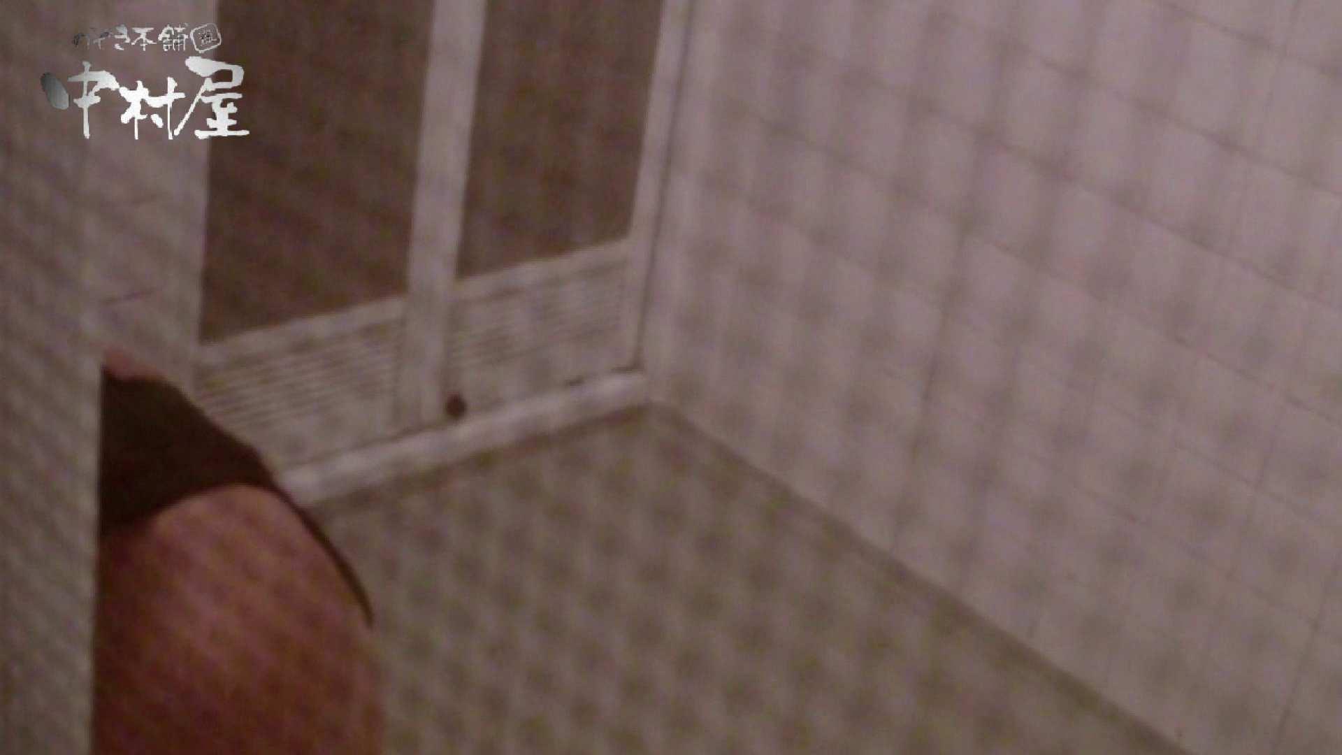 雅さんの独断と偏見で集めた動画集 民家Vol.8絶叫編 現役ギャル オマンコ無修正動画無料 92pic 46