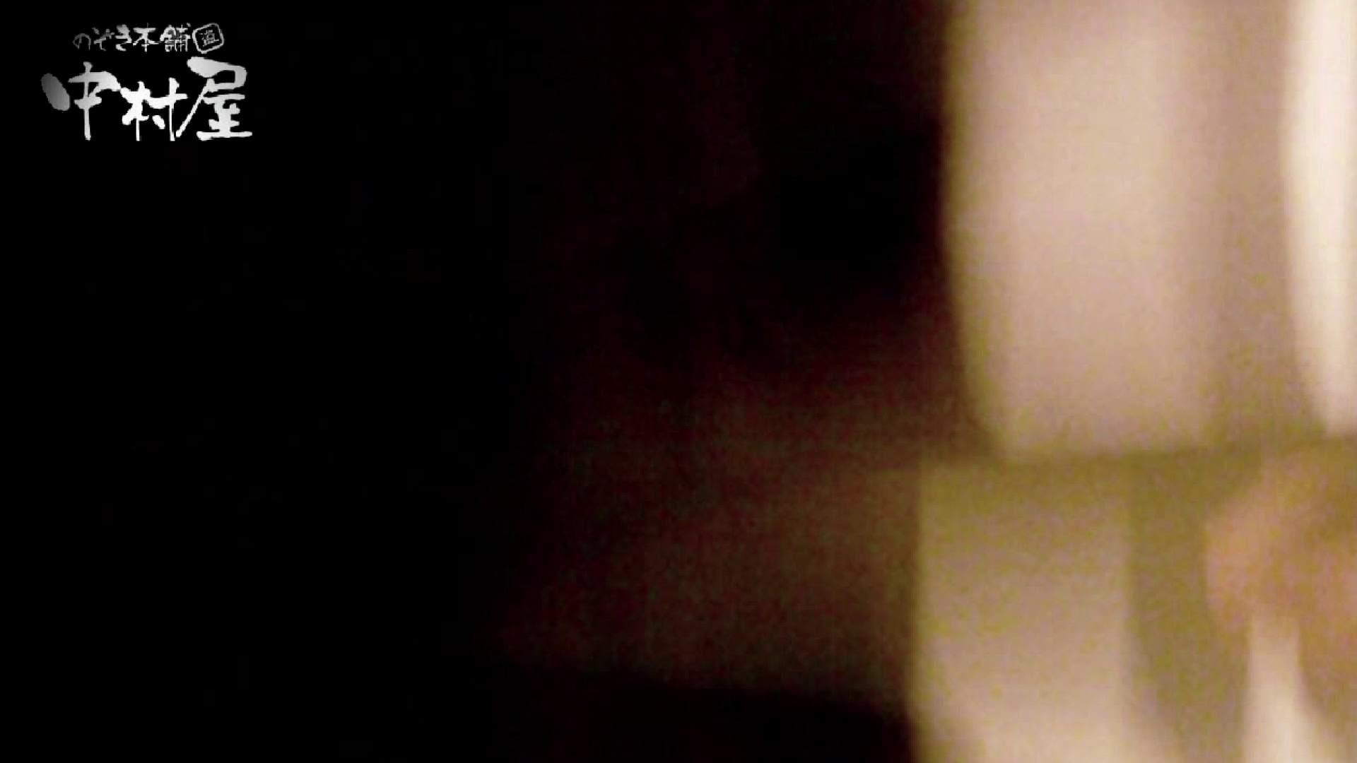 雅さんの独断と偏見で集めた動画集 民家Vol.8絶叫編 現役ギャル オマンコ無修正動画無料 92pic 90