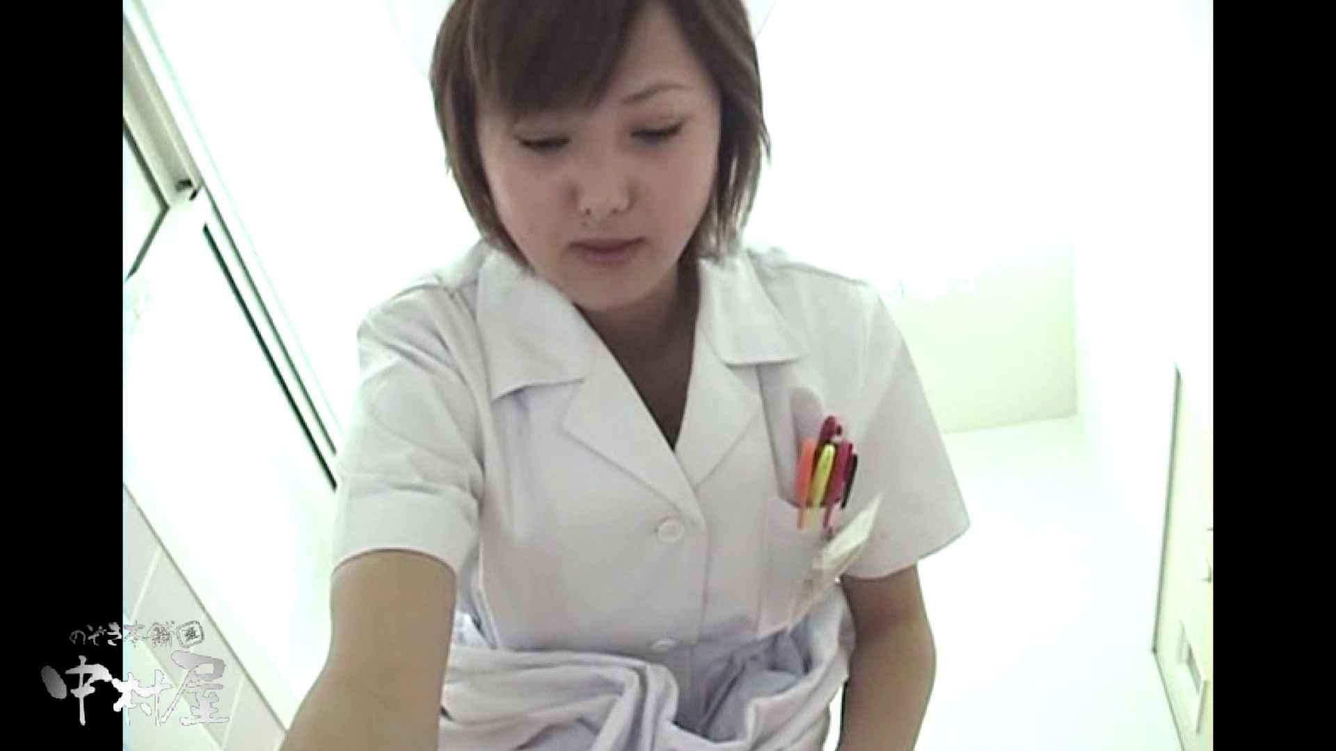 都内某大学病院編 和式イ更所盗撮 その⑨ 3名 盗撮師作品 オマンコ動画キャプチャ 90pic 14