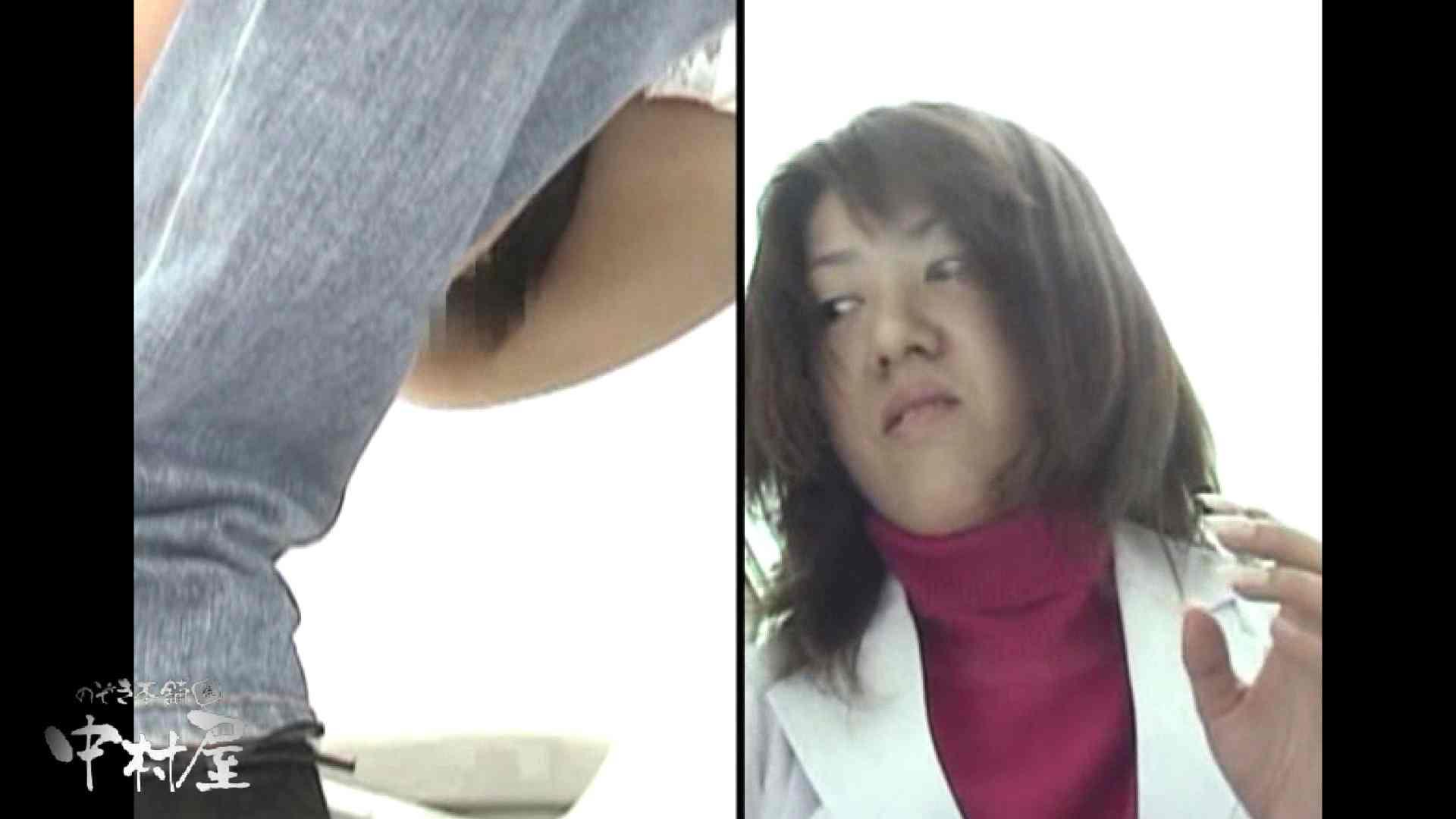 都内某大学病院編 和式イ更所盗撮 その⑨ 3名 女医丸裸 ヌード画像 90pic 65