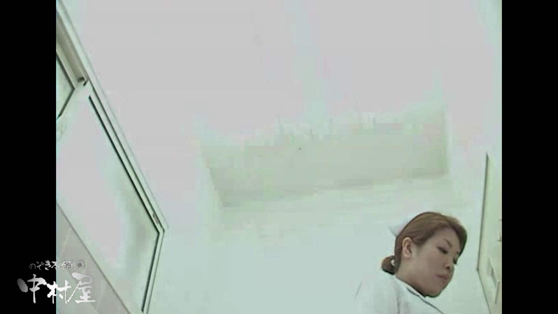 都内某大学病院編 和式イ更所盗撮 その⑫ 4名 女医丸裸 おまんこ無修正動画無料 96pic 11