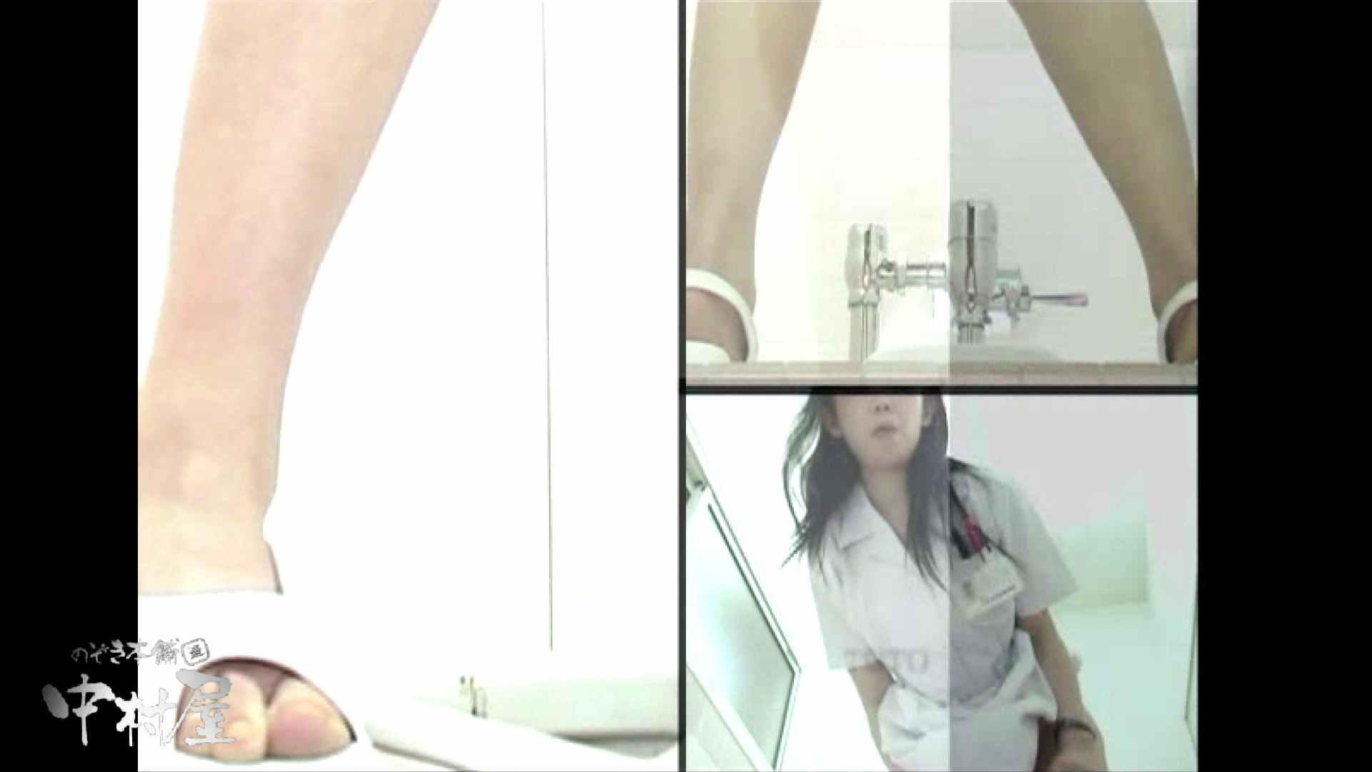 都内某大学病院編 和式イ更所盗撮 その⑫ 4名 和式トイレ えろ無修正画像 96pic 15
