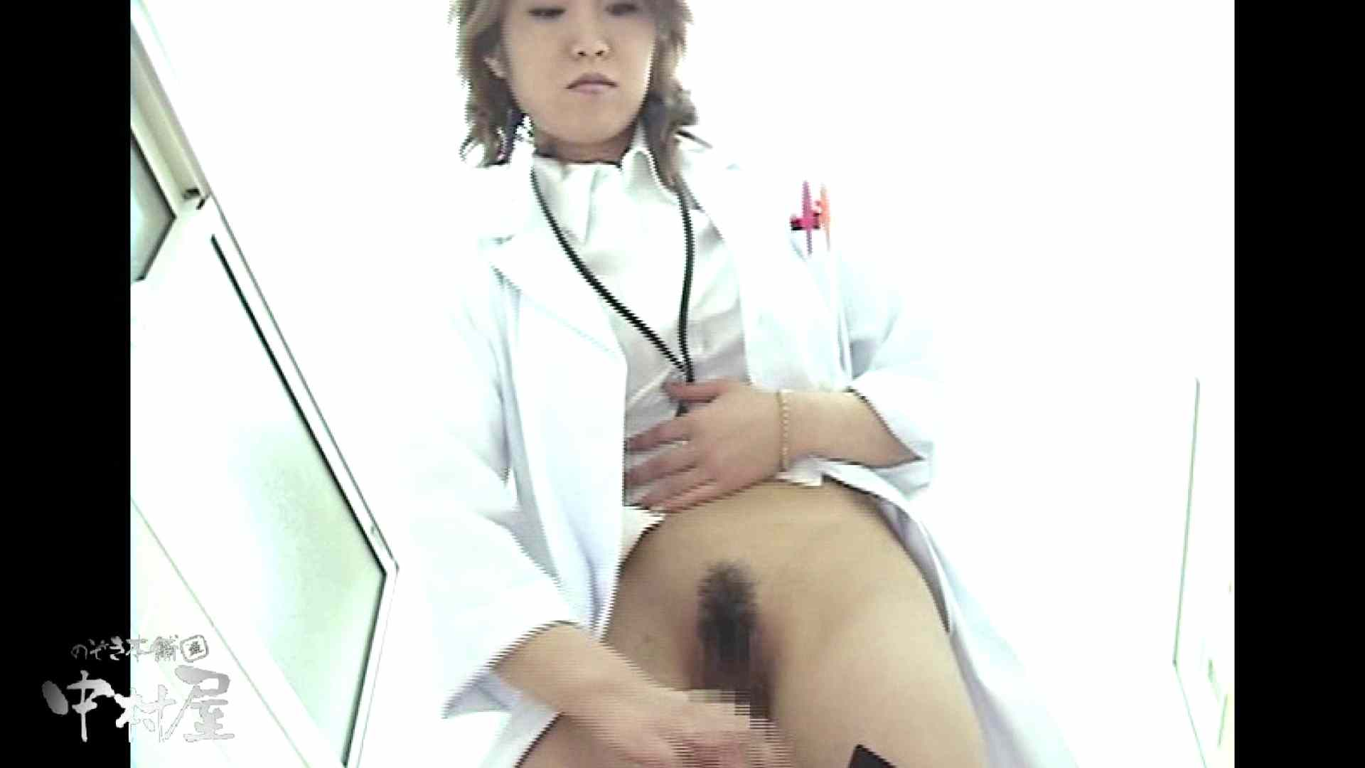 都内某大学病院編 和式イ更所盗撮 その⑮ 5名 女医丸裸 | 放尿  72pic 1