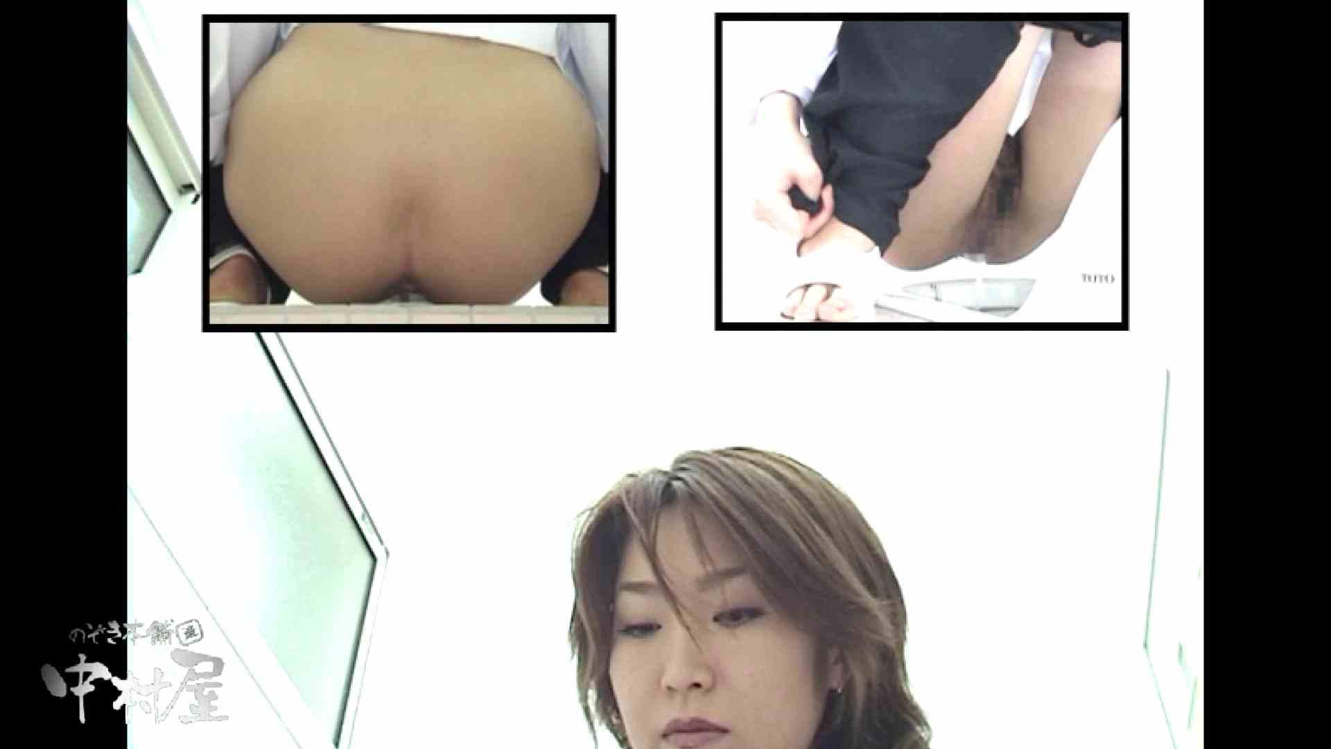 都内某大学病院編 和式イ更所盗撮 その⑮ 5名 トイレ突入 われめAV動画紹介 72pic 3