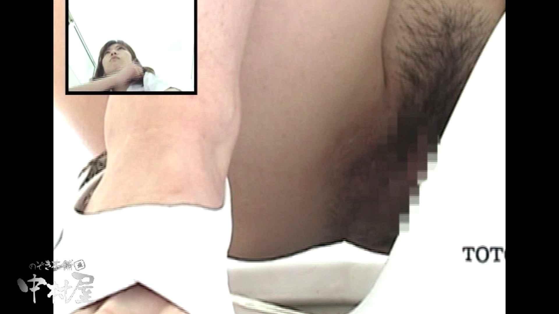 都内某大学病院編 和式イ更所盗撮 その⑮ 5名 排泄隠し撮り 盗み撮り動画キャプチャ 72pic 34