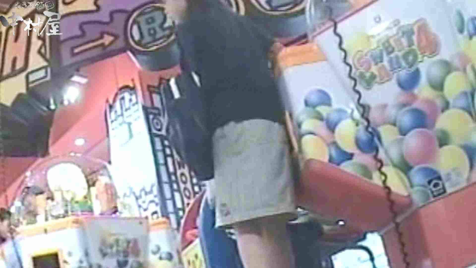 雅さんの独断と偏見で集めたパンチラ集vol.02 美しいOLの裸体 盗み撮り動画キャプチャ 76pic 11