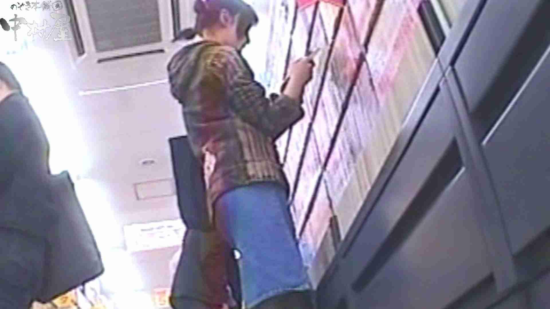 雅さんの独断と偏見で集めたパンチラ集vol.02 美しいOLの裸体 盗み撮り動画キャプチャ 76pic 47