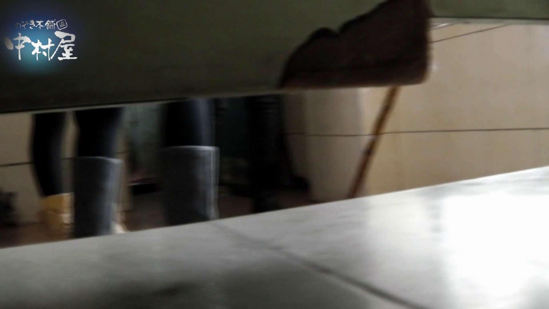 乙女集まる!ショッピングモール潜入撮vol.06 美しいOLの裸体 SEX無修正画像 86pic 8