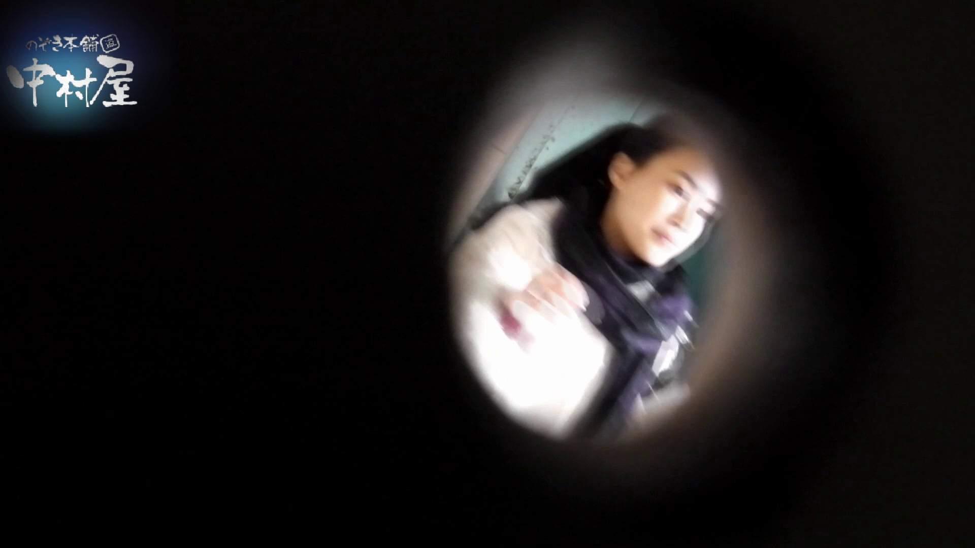 乙女集まる!ショッピングモール潜入撮vol.06 丸見え | 乙女  86pic 43