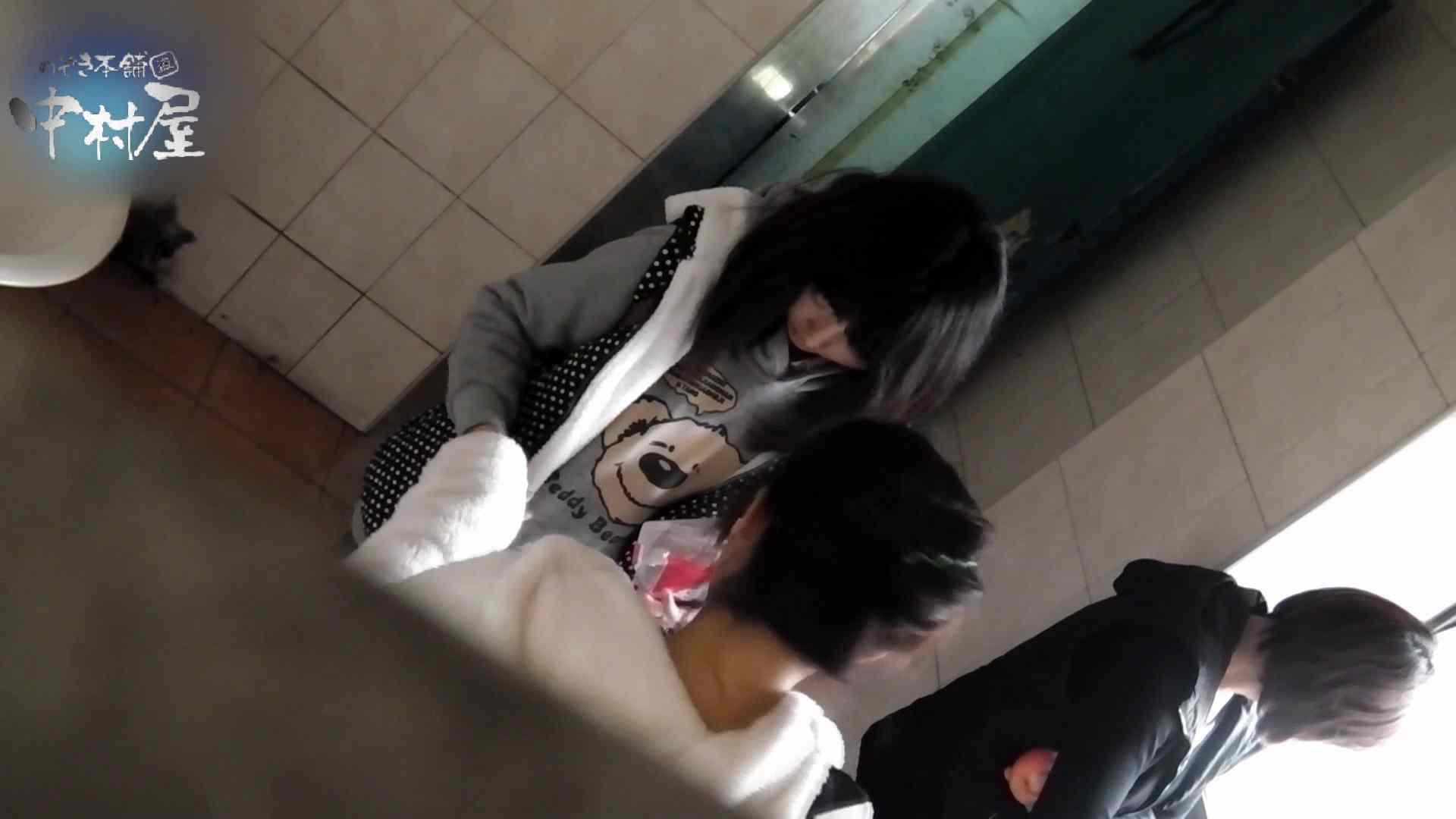 乙女集まる!ショッピングモール潜入撮vol.06 潜入突撃 覗きおまんこ画像 86pic 63