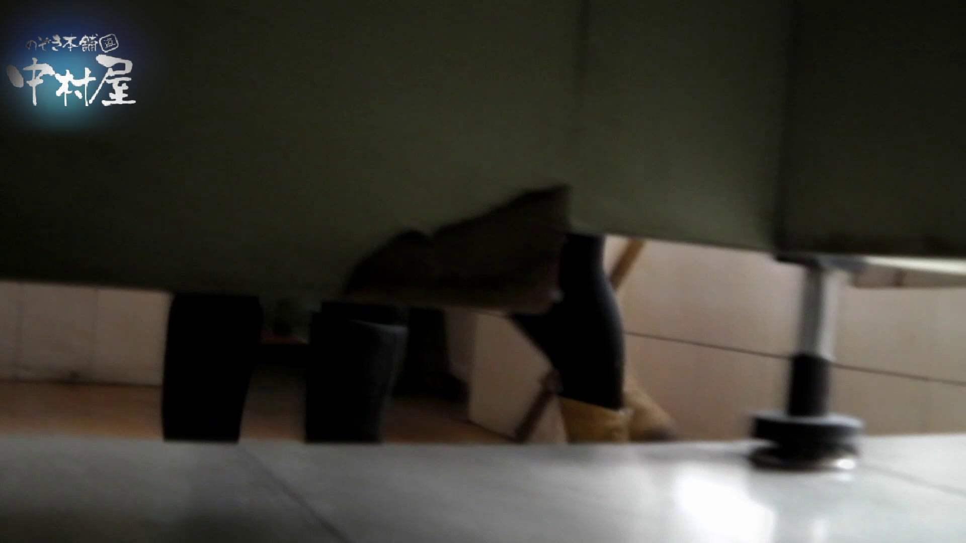 乙女集まる!ショッピングモール潜入撮vol.06 トイレ突入 AV無料動画キャプチャ 86pic 82