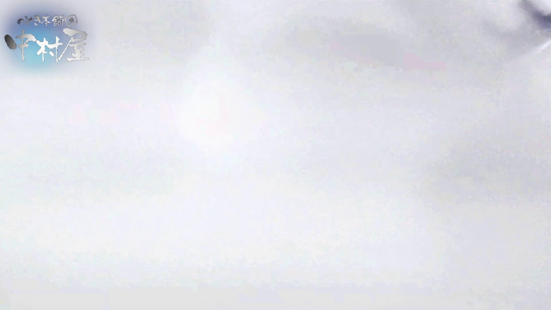 乙女集まる!ショッピングモール潜入撮vol.08 美しいOLの裸体 アダルト動画キャプチャ 87pic 44