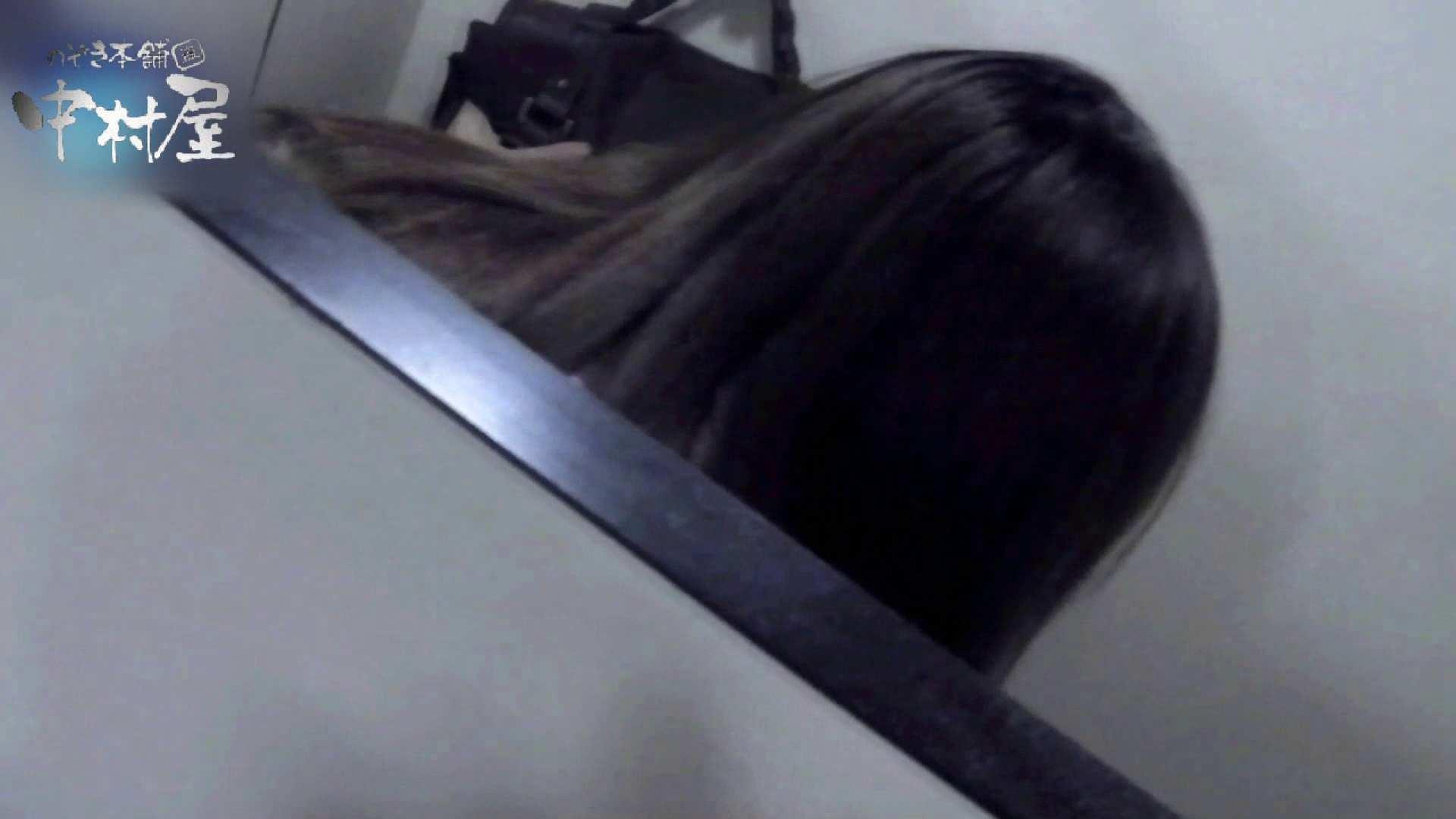 乙女集まる!ショッピングモール潜入撮vol.08 トイレ突入 濡れ場動画紹介 87pic 63