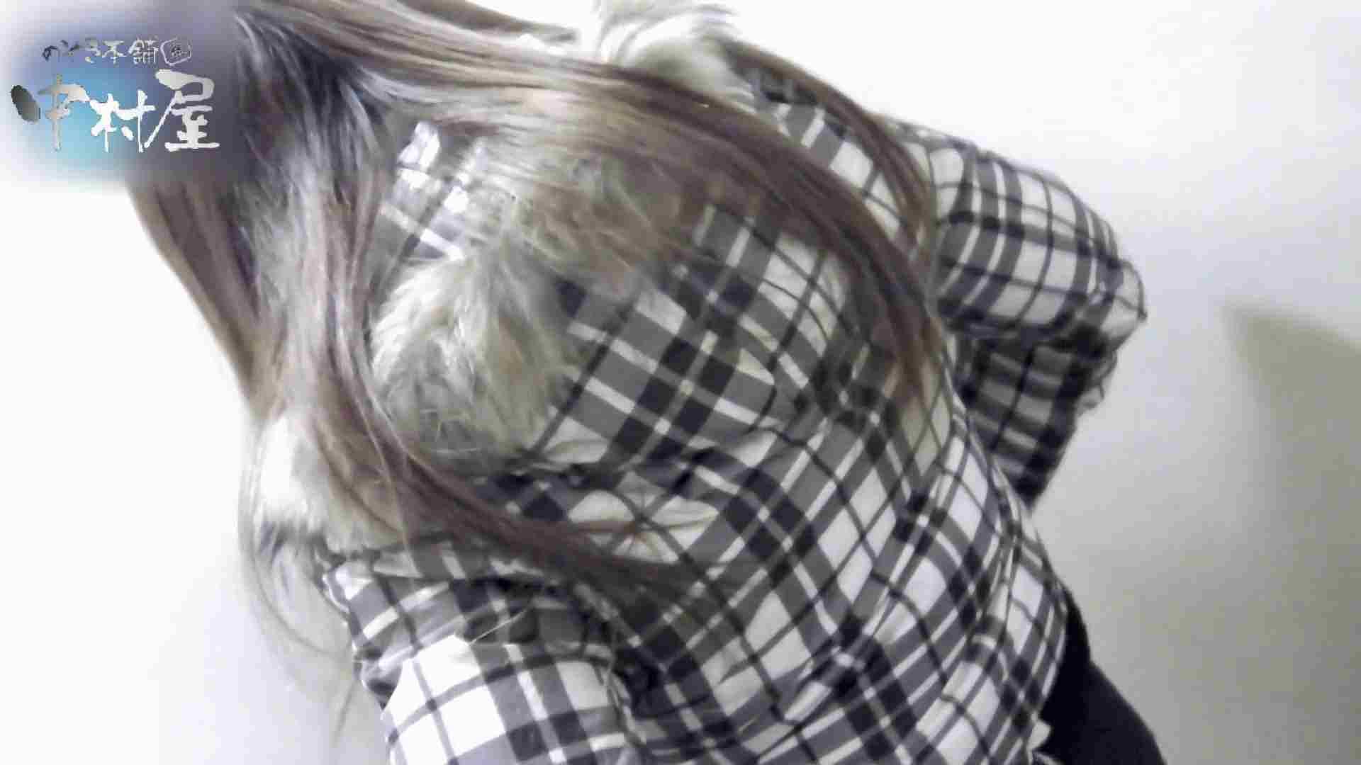 乙女集まる!ショッピングモール潜入撮vol.08 美しいOLの裸体 アダルト動画キャプチャ 87pic 86